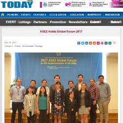 ASEZ is a global group of university students of the World Mission Society Church of God (WMSCOG)